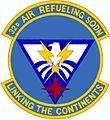 32d Air Refueling Squadron.jpg