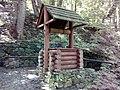 35-211-5004 Казавчинські скелі Лютинська 163.jpg