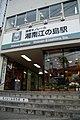 3 Chome Katase, Fujisawa-shi, Kanagawa-ken 251-0032, Japan - panoramio.jpg