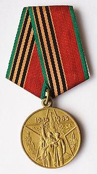 40th anniversary of Victory in Patriotic War.JPG