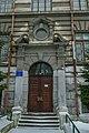 46-101-0469.житловий будинок. Замастиринівська, 11.jpg