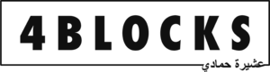 4 Blocks - Image: 4 Blocks Logo
