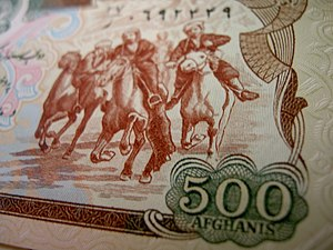Afghan afghani - Closeup of a 500 afghanis note issued in 1990, featuring a picture of men playing Buzkashi