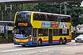 6367 at Admiralty Station, Queensway (20190503090529).jpg