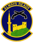 7241 Security Police Sq emblem.png