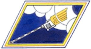 79th Fighter Squadron - Image: 79th Fighter Squadron World War II Emblem