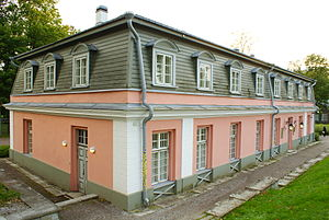 Mikkel Museum - The Mikkel Museum is housed in the former Kadriorg palace kitchen building