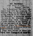ABP 27 Jan 1930 - sudhamoy.jpg