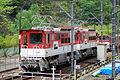 ABT Ichishiro station.JPG