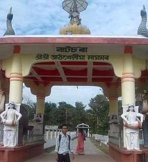 Sattriya - Monasteries and temples in Assam, called satras, have dance halls (Namghar) for Sattriya. Above: Namghar entrance.