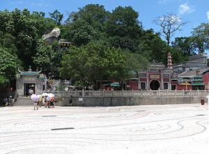 A-Ma Temple - A-Ma Temple, Macau