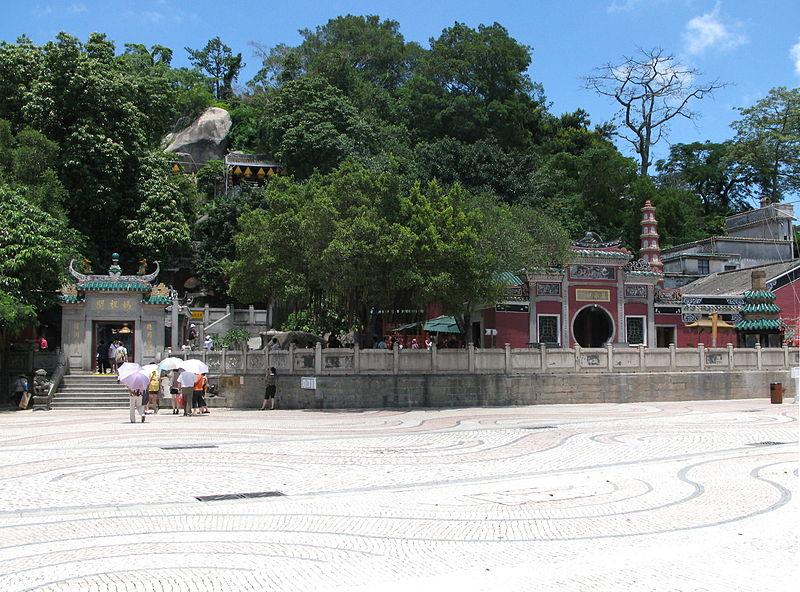 File:A Ma Temple 200907.jpg