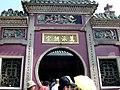 A Ma Temple Macau - panoramio (2).jpg