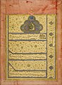 A Royal Qajar firman of Naser al-Din Shah to the French Attaché 'Nicolas', Persia, dated 1892.jpg