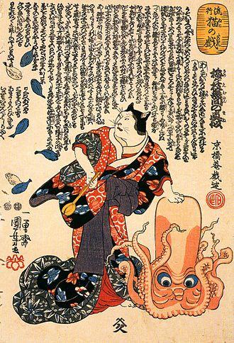 "The Mouse Turned into a Maid - Utagawa Kuniyoshi's ""Cat Dressed as a Woman"" (a parody of a kabuki scene)"