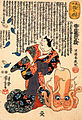 A cat dressed as a woman tapping the head of an octopus.jpg