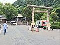 A otara at Kagoshima - panoramio.jpg