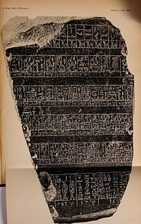 Palermo Stone Fragment of a stele known as the Royal Annals of the Old Kingdom of Ancient Egypt