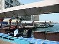 Abras docked in Dubai Creek.jpg