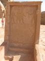 Abu Simbel 05 977.PNG