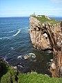 Across the rock arch, Slochd Maol Doiridh, Islay - geograph.org.uk - 1898229.jpg