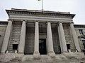 Administration Building, Carnegie Institution of Washington.jpg