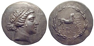 Aeolis - Aeolis, Kyme; Tetradrachm; Silver; circa 165-140 BC; Obverse: Head of the Amazon Kyme right, wearing taenia; Reverse: Horse walking right, skyphos (one handled cup) below, ΚΥΜΑΙΩΝ left, ΣΕΥΘΗΣ (magistrate) in exergue, all within laurel-wreath; 34.2mm, 16.409g; Reference: SNG Von Aulock 1640; Oakley obv. die 59; Sg4183 var
