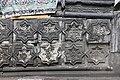 Aghjots Monastery, details (134).jpg