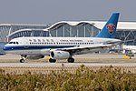 Airbus A319-132, China Southern Airlines AN1868501.jpg