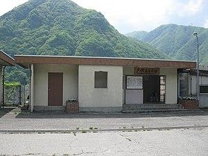 Ashinomaki-Onsen-Minami Station - Ashinomaki-Onsen-Minami Station in May 2011