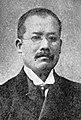 Akata Saichi.jpg