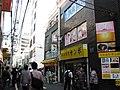 Akihabara -19.jpg
