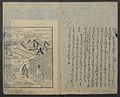 "Akutagawa-Abduction Scene from ""The Tale of Ise"" MET JIB68 003 crd.jpg"