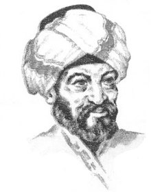 Al-Kindi Portrait.jpg
