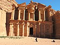 Al Deir, Petra.jpg
