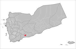 Al Wadea District District in Abyan, Yemen
