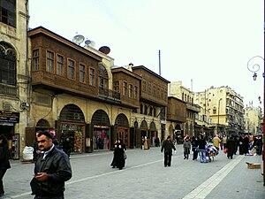 Aleppo-suq-Alp