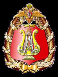 Alexandrov Ensemble Logo.png