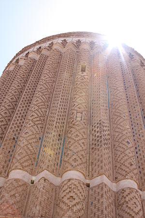 Aliabad Tower - Image: Ali Abad Keshmar Tower