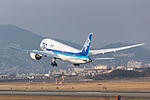 All Nippon Airways, B787-8, JA819A (24137433196).jpg