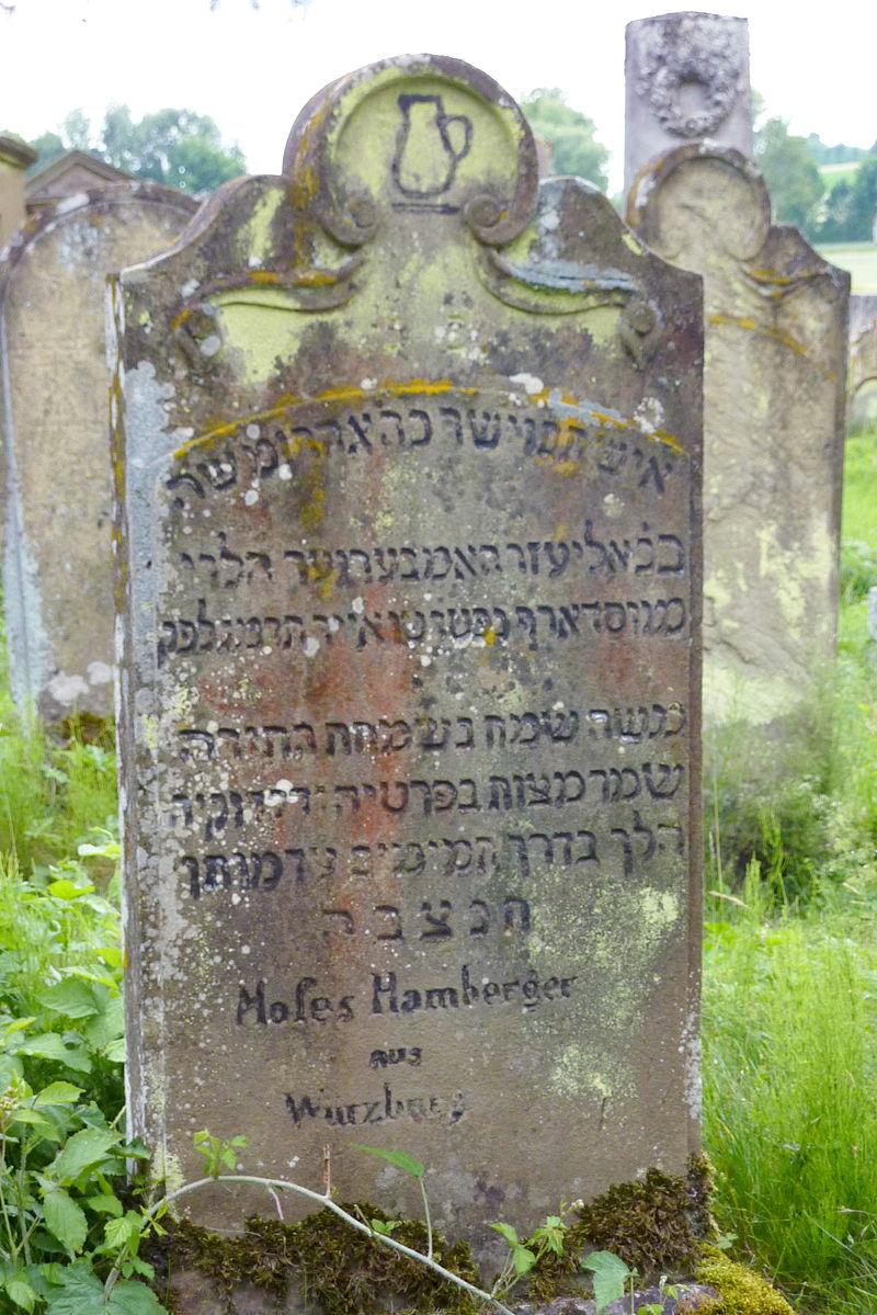 Allersheim (Giebelstadt) Jüdischer Friedhof 90634.JPG