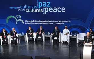 Alliance of Civilizations - Leaders speaking at the 2010 Forum