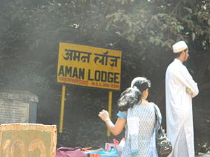 Aman Lodge railway station.JPG