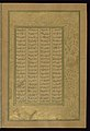 Amir Khusraw Dihlavi - Leaf from Five Poems (Quintet) - Walters W624183B - Full Page.jpg