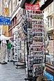 Amsterdam ^dutchphotowalk - panoramio (110).jpg