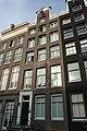 Amsterdam - Prinsengracht 681.JPG