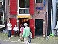 Amsterdam Bloemgracht 49 door.jpg