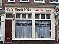 Amsterdam Laurierstraat 101 door from Laurierstraat.jpg