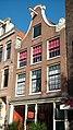 Amsterdam Lindengracht 148 3555.JPG
