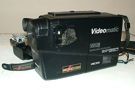 Kamera wideo Amstrad VMC100 standardu VHSC